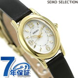 セイコー ソーラー 日本製 レディース 腕時計 SWFA172 SEIKO SELECTION シルバー×ブラック