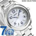 セイコー 電波ソーラー レディース 腕時計 SWFH073 SEIKO シルバー 時計
