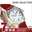 セイコー 母の日 限定モデル 電波ソーラー レディース 腕時計 SWFH079 SEIKO ホワイトシェル【あす楽対応】