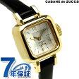 ズッカ キャラメル CABANE de ZUCCa カバン ド ズッカ 腕時計 キャラメル AWGP007 ブラック【楽ギフ_包装】