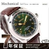 セイコー メカニカル メンズ 機械式 腕時計 アルピニスト SARB017 SEIKO Mechanical【楽ギフ_包装】