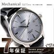 セイコー メカニカル メンズ 機械式 腕時計 カクテルタイムシリーズ SARB065 SEIKO Mechanical ライトブルー【楽ギフ_包装】【あす楽対応】