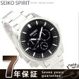 セイコー スピリット ソーラー 腕時計 ブラック SBPV011 SEIKO SPIRIT