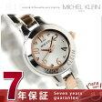 ミッシェルクラン MICHEL KLEIN 腕時計 レディース シルバー AJCK021