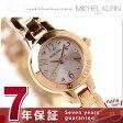 ミッシェルクラン MICHEL KLEIN 腕時計 レディース ピンクゴールド AJCK022