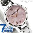 ミッシェルクラン MICHEL KLEIN 腕時計 レディース ピンク AJCK026
