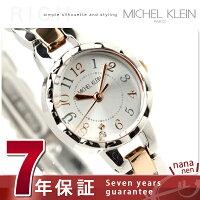 ミッシェルクランMICHELKLEIN腕時計レディースシルバー×ピンクゴールドAJCK027