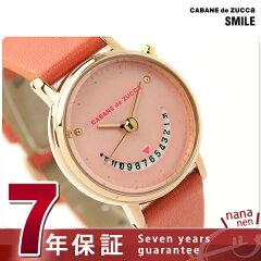 [新品][3年保証][送料無料]【おまけ付き♪】ズッカ 腕時計 スマイル2 レディース ペアモデル デ...
