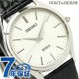 セイコー ドルチェ クオーツ メンズ SACM171 SEIKO DOLCE&EXCELINE 腕時計 シルバー×ブラック レザーベルト