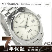 セイコー メカニカル スタンダード アイボリー Mechanical
