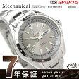 セイコー 5 スポーツ メカニカル メンズ 機械式 腕時計 シルバー SARZ003 SEIKO 5 SPORTS【あす楽対応】
