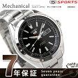 セイコー 5 スポーツ メカニカル メンズ 機械式 腕時計 ブラック SARZ005 SEIKO 5 SPORTS
