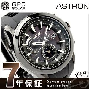 セイコー アストロン GPS ソーラー 腕時計 SBXA011 SEIKO ASTRON オールブラック