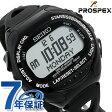 セイコー プロスペックス メンズ 腕時計 スーパーランナーズEX SBDH015 SEIKO PROSPEX ブラック