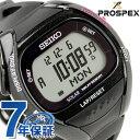 セイコー プロスペックス スーパーランナーズ ソーラー SBEF001 SEIKO PROSPEX ブラック 腕時計 時計