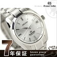 SBGR051 グランド セイコー 機械式 腕時計 シルバー GRAND SEIKO