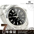 SBGX055 グランド セイコー クオーツ メンズ 腕時計 GRAND SEIKO ブラック