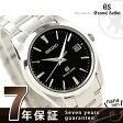 SBGX061 グランド セイコー クオーツ 腕時計 ブラック GRAND SEIKO 【あす楽対応】