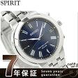 セイコー スピリット 電波ソーラー メンズ 腕時計 SBTM185 SEIKO SPIRIT ブルー