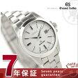 STGF053 グランド セイコー レディース 腕時計 GRAND SEIKO クオーツ ホワイト