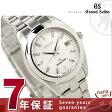 STGF073 グランド セイコー クオーツ 腕時計 ホワイト GRAND SEIKO