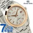 STGF074 グランド セイコー クオーツ 腕時計 GRAND SEIKO ピンクゴールドベゼル ホワイト