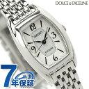 セイコー エクセリーヌ ソーラー トノー型 レディース SWCQ063 SEIKO DOLCE&EXCELINE 腕時計 ホワイト