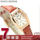 セイコー エクセリーヌ ソーラー レディース SWCQ044 SEIKO DOLCE&EXCELINE 腕時計 ホワイト×ピンク レザーベルト