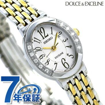 セイコー エクセリーヌ ソーラー レディース SWCQ051 SEIKO DOLCE&EXCELINE 腕時計 ホワイト×ゴールド 時計【あす楽対応】