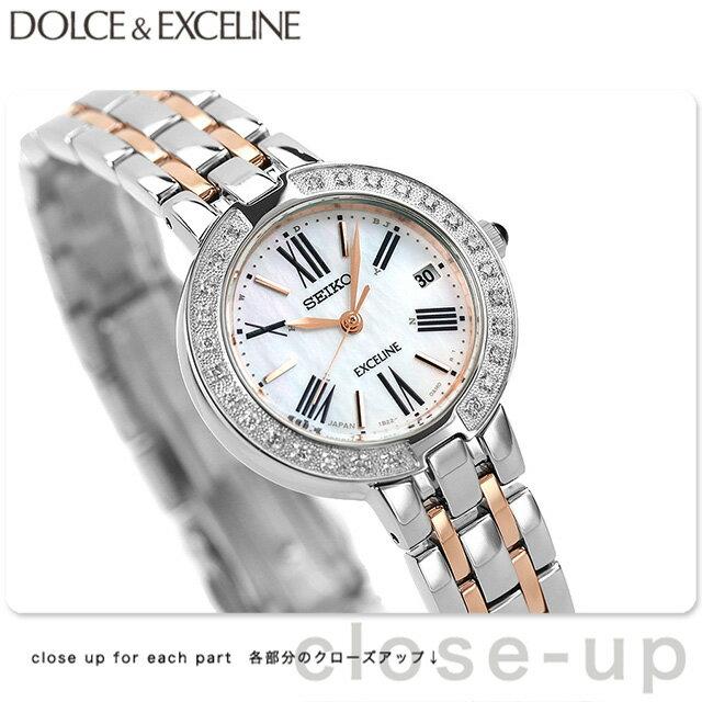 e3e4d667764a セイコー ドルチェ&エクセリーヌ 電波ソーラー ダイヤモンド レディース SWCW008 SEIKO DOLCE&EXCELINE 腕時計 時計