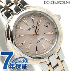 セイコー エクセリーヌ 電波ソーラー ダイヤモンド レディース SWCW018 SEIKO DOLCE&EXCELINE 腕時計 ピンク×ピンクゴールド
