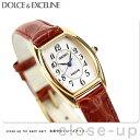 セイコー エクセリーヌ クオーツ トノー型 レディース SWDB062 SEIKO DOLCE&EXCELINE 腕時計 ホワイト×ブラウン レザーベルト