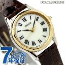 セイコー エクセリーヌ クオーツ レディース SWDL162 SEIKO DOLCE&EXCELINE 腕時計 マザーオブパール×ブラウン レザーベルト