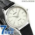 セイコー エクセリーヌ クオーツ レディース SWDL209 SEIKO DOLCE&EXCELINE 腕時計 シルバー×ブラック レザーベルト