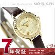 ミッシェルクラン レディース 腕時計 クオーツ AJCK073 MICHEL KLEIN ゴールド×ダークブラウン