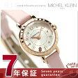 ミッシェルクラン レディース 腕時計 クオーツ AJCK074 MICHEL KLEIN シルバー×ピンク