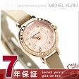 ミッシェルクラン レディース 腕時計 クオーツ AJCK075 MICHEL KLEIN ピンク×ベージュ