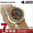ズッカ ガーデン コンパス レディース 腕時計 AJGK056 CABANE de ZUCCa クオーツ ブラウン×ピンク