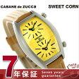 ズッカ スイートコーン デュアルタイム レディース 腕時計 AJGK062 CABANE de ZUCCa