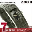 ズッカ サファリ ズー 2 レディース 腕時計 AJGK063 CABANE de ZUCCa ブラック×カーキ