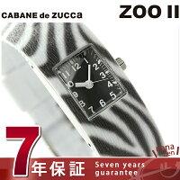 ズッカサファリズー2レディース腕時計AJGK066CABANEdeZUCCaブラック×ゼブラ