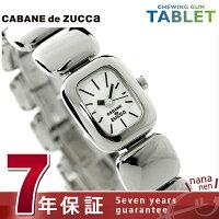 【ノベルティ付き♪】ズッカチューインガム・タブレットレディース腕時計AJGK069CABANEdeZUCCa