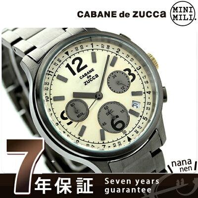 ズッカ ミニミリタリー クロノグラフ ボーイズサイズ AJGT010 CABANE de ZU…