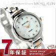 ミッシェルクラン ソーラー レディース 腕時計 AVCD024 MICHEL KLEIN シルバー×ピンクゴールド