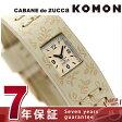 ズッカ KOMON レディース 腕時計 クオーツ AWGK094 CABANE de ZUCCa ベージュ レザーベルト