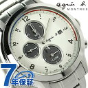 アニエスベー 時計 マルセイユ クロノグラフ FBRD971 agnes b. ホワイト アニエス・ベー 腕時計【あす楽対応】