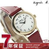 アニエスベー マルチェロ ソーラー ソーラー レディース FBSD961 agnes b. 腕時計 レッド