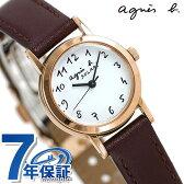 アニエスベー マルチェロ ソーラー ソーラー レディース FBSD962 agnes b. 腕時計 バーガンディ【あす楽対応】