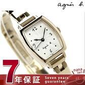 アニエスベー クオーツ レディース 腕時計 FBSK953 agnes b. シルバー×ゴールド