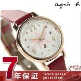 アニエスベー ボンボヤージュ レディース 腕時計 クオーツ FCSK956 agnes b. ホワイト×レッド